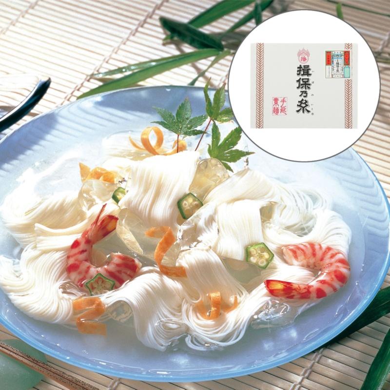 播州手延素麺「揖保乃糸」上級品 2kg