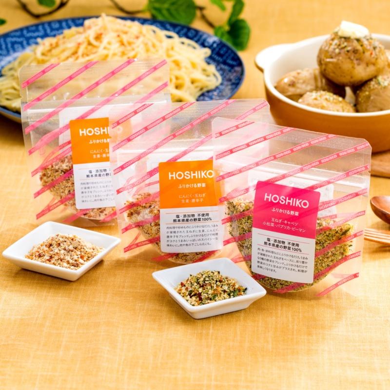 熊本産ベジほし子ふりかける野菜セット 計5袋